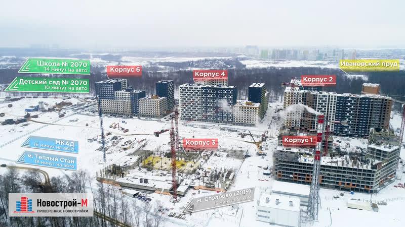ЖК «Москвичка» – аэросъемка, март 2019 г.
