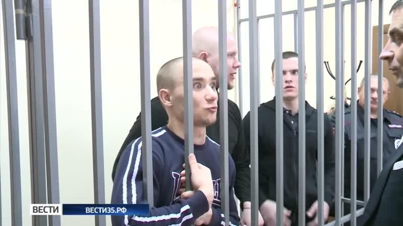 Череповецких скинов осудили за уличные нападения