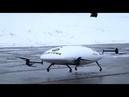 Прототип летающего такси от Лаборатории городских полётов Сколково — РукоЖопая коррупция