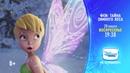Анимационный фильм «Феи: Тайна зимнего леса» на Канале Disney!