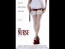 Сиделка / The Nurse (1997)