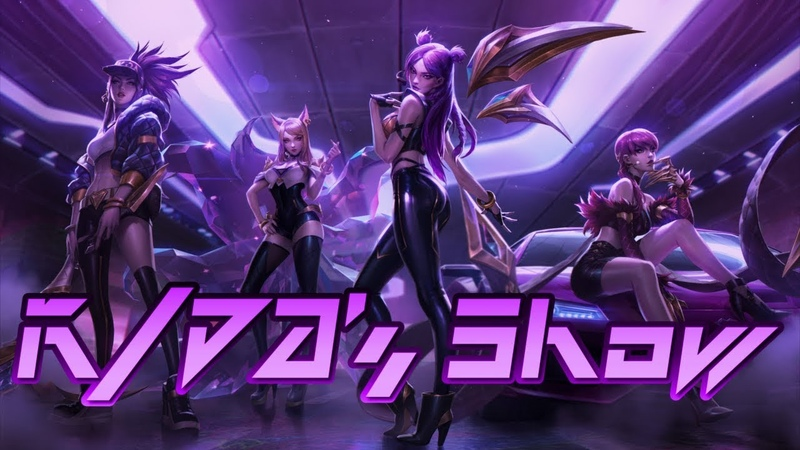 [LoL Sounds] K/DA's Show