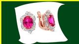 золотое кольцо,золотые серьги с рубином и бриллиантами