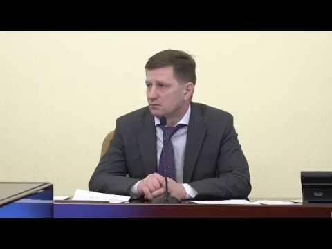 Фургал разносит за Николаевск-на-Амуре