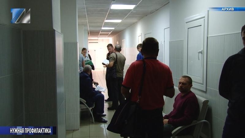 Эпидпорог заболеваемости ОРВИ превышен в 17-ти районах Кузбасса