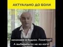 АКТУАЛЬНО ВСЕГДА .
