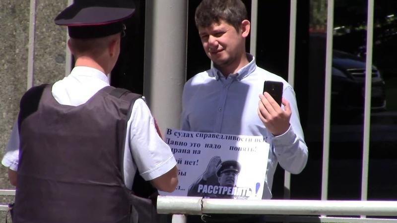 о справедливости в Российских судах!