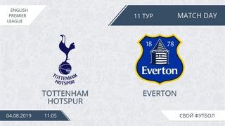 Tottenham Hotspur 3:5 Everton, 11 тур Англия