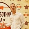 Denis Garaev