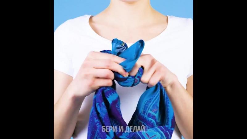 Вяжем шарф стильно.