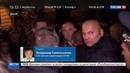 Новости на Россия 24 Аваков сообщил о 500 самоубийствах вернувшихся из Донбасса