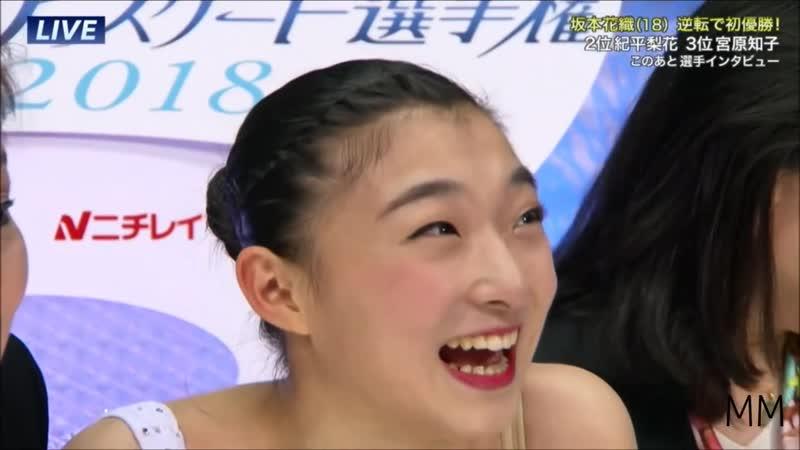ЧЯ 2019 Каори Сакамото ПП
