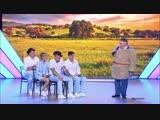 СОК Самара-урок русского языка в деревне