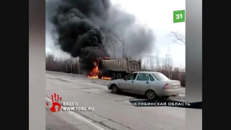 Клубы черного дыма были видны издалека На трассе под Троицком вспыхнул китайский грузовик