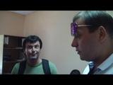 БАааа... Все те же самые лица! Твой дом- тюрьма.. ФССП, г. Кисловодск, 17 июля 2018 год. 1 часть