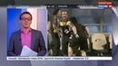 Новости на Россия 24 Марадона в Бресте легендарный футболист получил предложение от белорусской команды