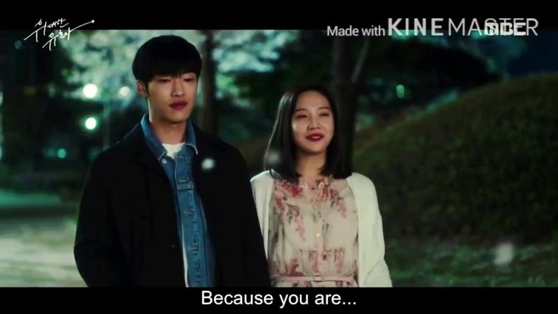 [The Great Seducer/Tempted Fan MV] Tae Hee ❤️ Shi Hyun   Want you back