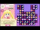 Sailor Moon Drops Sailor Moon Manga Version atack 2 level