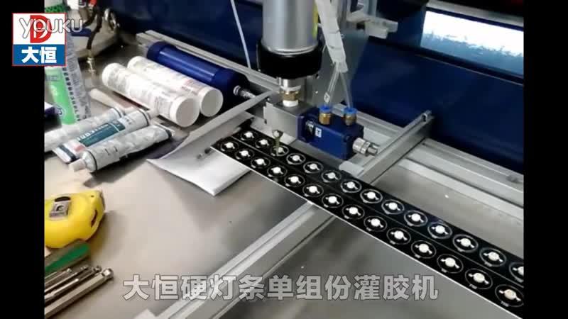 Led light dispensing machine клей выдачи машины