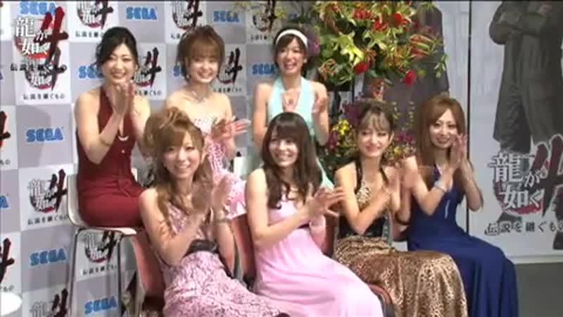 030-1 キャバ嬢勢揃いスペシャル!