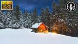 Зимний шум ветра и звуки костра. 3 Часа для сна и релаксации