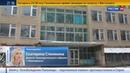 Новости на Россия 24 • Школу имени Позынича признали аварийной и закрыли на ремонт