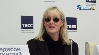 Joanna Stingray - Стингрей в стране чудес @ TASS, Moscow, 28.03.2019
