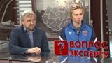Юрий Кузнецов старт молодежной команды