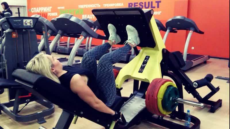 Жим ногами в тренажере. 200 кг. 4х10