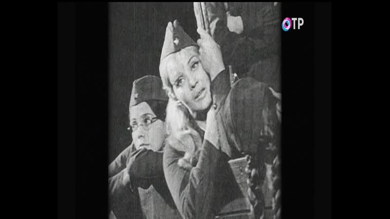 Нина Русланова о спектакле Театра на Таганке А зори здесь тихие