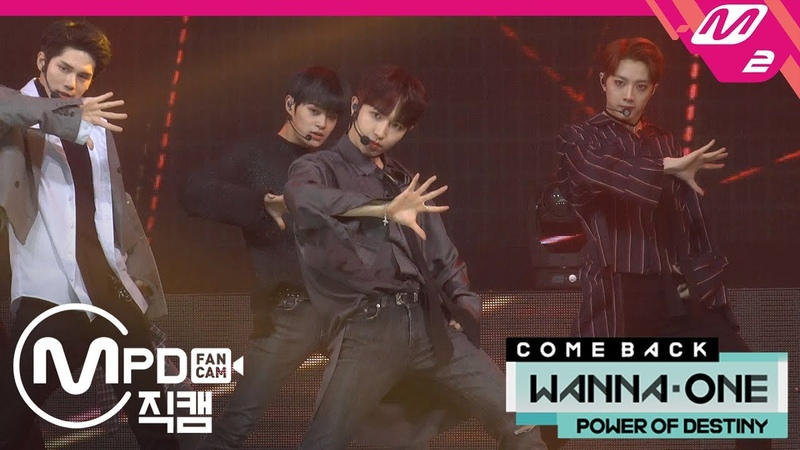 [MPD직캠] 워너원 김재환 직캠 '보여(Day by Day)' (Wanna One KIM JAE HWAN FanCam) | @COMEBACK SHOW_2018.11.22