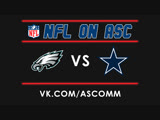 NFL   Eagles VS Cowboys