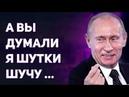 Да ЛАДНО? Я не верю - Валентин Катасонов о РФ / Медведеве / Правительстве