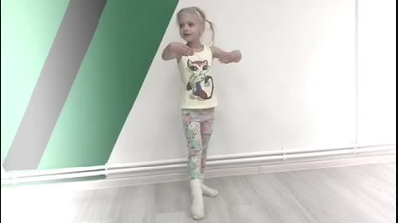 Балет в Художественной Гимнастике Группа ХГ «Шаги к Успеху»