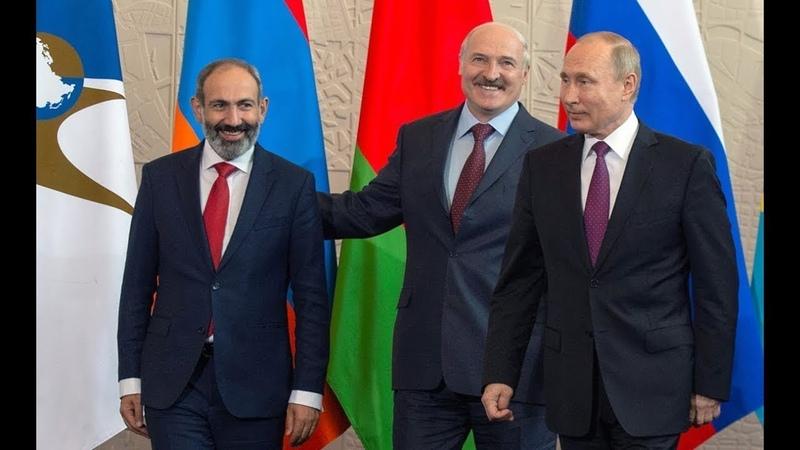 Грузия, Армения, Белоруссия, ОДКБ и лучшие друзья Путина. Пограничная ZONA Автор Егор Куроптев