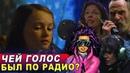 Чей голос был по радио Все варианты - Ходячие мертвецы 9 сезон 16 серия