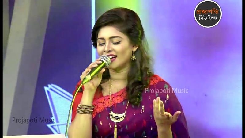 Are o Pordeshi | অরে ও পরদেশী | Luipa | Bangla Romantic Song | Old Film Song | Projapoti Music