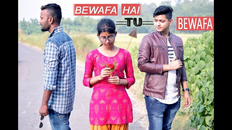 Bewafa Hai Tu| Heart Touching Love Story 2018| Latest Hindi Song| Till Watch End