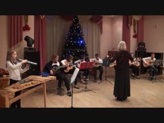 Фрагменты новогоднего концерта ансамбля гитаристов
