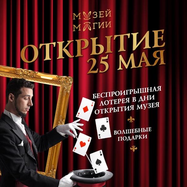 Фото №456239021 со страницы Александры Лапутиной