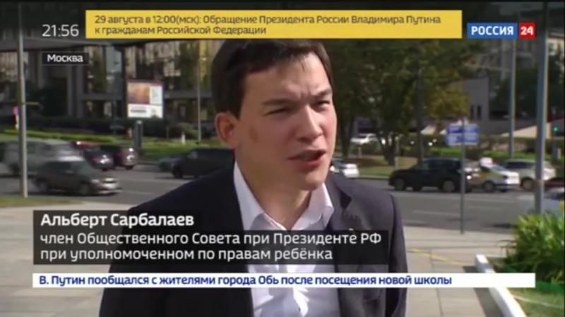 Мое интервью телеканалу Россия 1 О проблемах с обеспечением жильем детей-сирот.