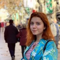 Алёна Камнева фото