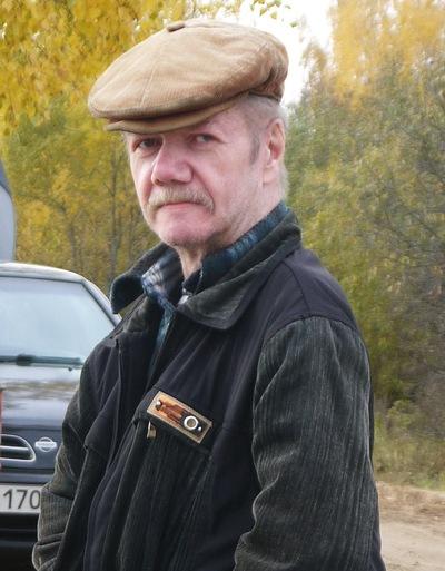 Виктор Троц