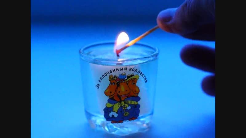 Лайфак со свечей