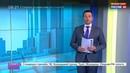 Новости на Россия 24 Российские фехтовальщики стали вторыми на чемпионате мира