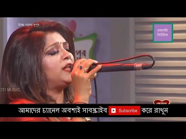 Bangla Lalon Song | Shunile Pran Chomke Uthe | শিল্পী বিশ্বাস | লালন গীতি | Bangla new song 2018