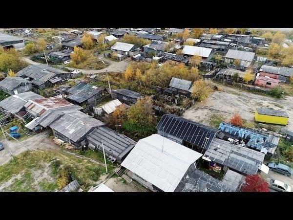 Нас ставят на колени 30 лет в вагонах НЕИЗВЕСТНАЯ РОССИЯ