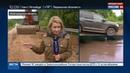 Новости на Россия 24 • Под Новгородом из-за дождей провалилась дорога