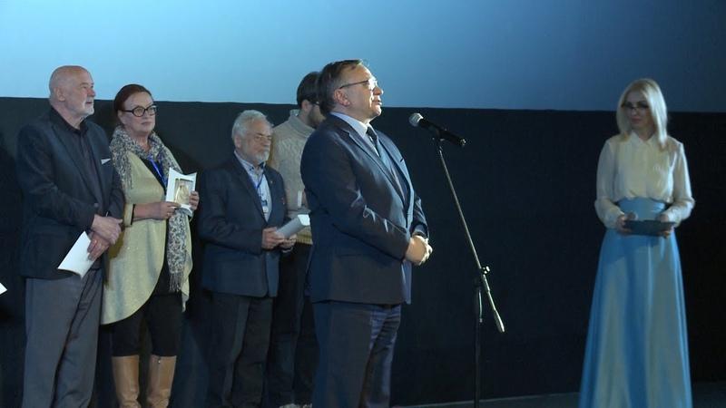 Церемония открытия кинофестиваля «Арктик Опен»