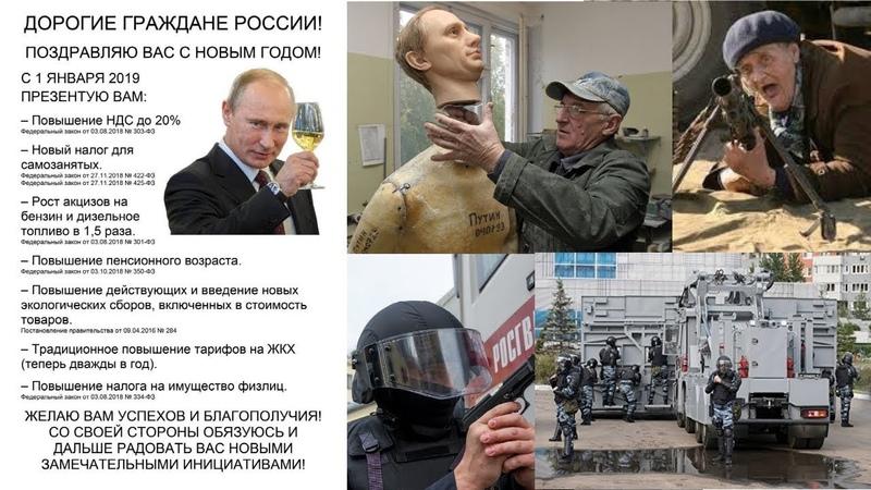 Силовиков готовят к народному бунту.